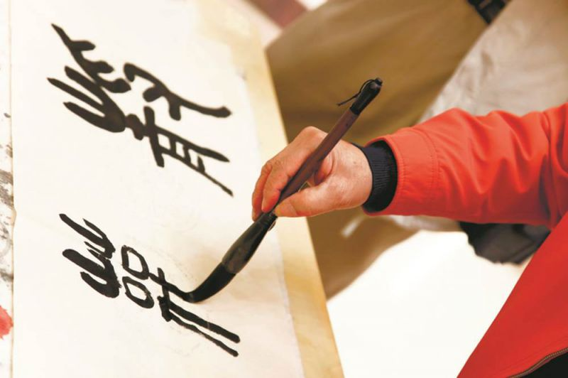 the history of chinese calligraphy and its importance to the culture in china China institute advances a deeper understanding of china through programs in education, culture history china institute china founded in 1926 by chinese.
