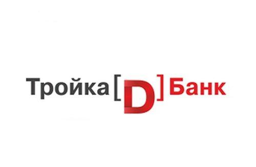 АО Тройка Д Банк приобрело контрольный пакет акций АО Вокбанк  АО Тройка Д Банк приобрело контрольный пакет акций АО Вокбанк