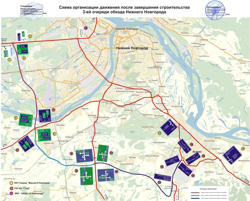 строительство южного обхода нижний новгород схема