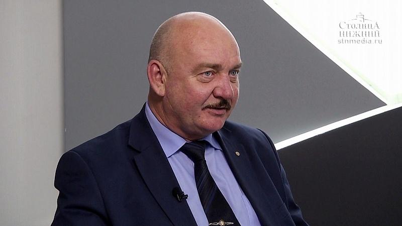 глава администрации автозаводского района нижнего новгорода продукт Вклады Ипотека