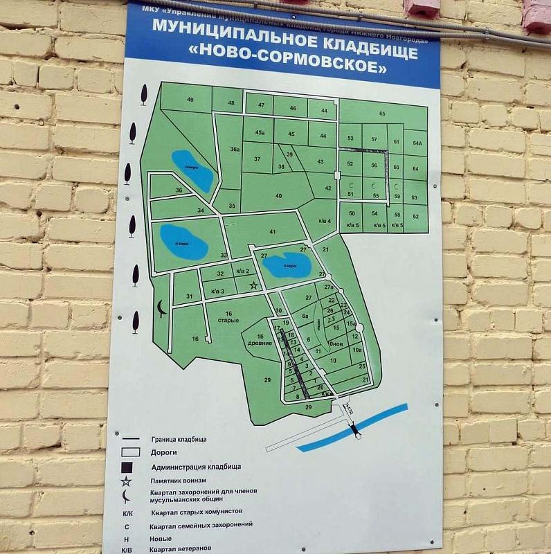 новосормовского схема кладбищ