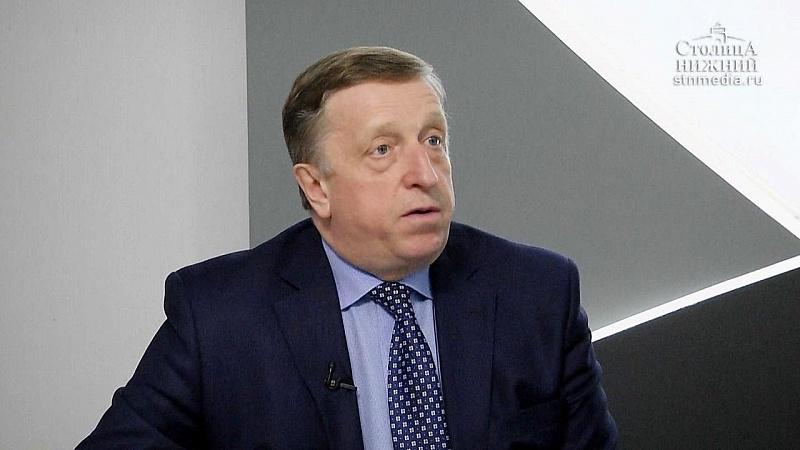 глава администрации автозаводского района нижнего новгорода билеты