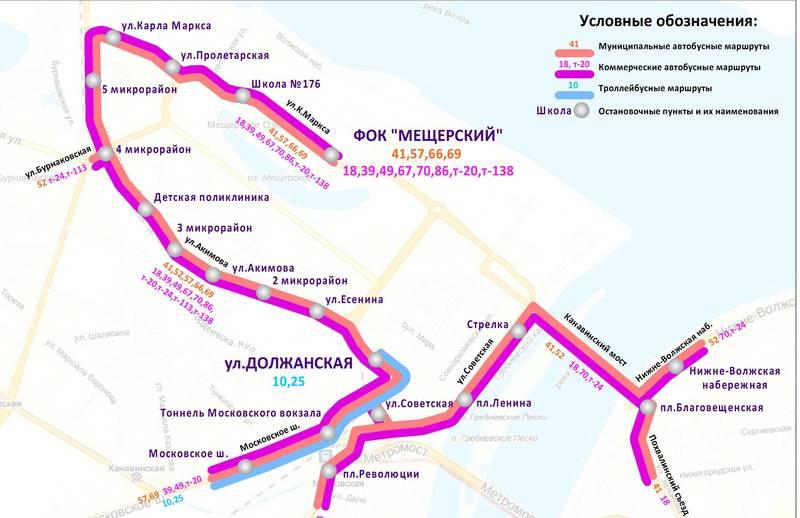 Схема маршрутов автобусов нижнего новгорода фото 875