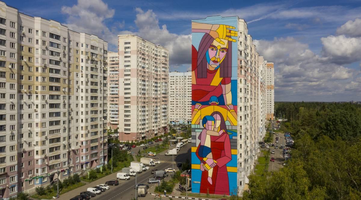 Художник Дмитрий Аске создаст граффити на стене здания на улице ...