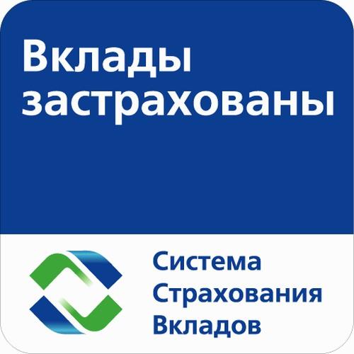 Кредит онлайн 300000 рублей без отказа и проверок